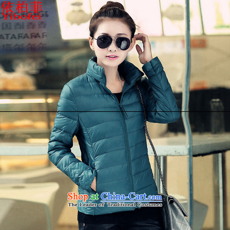 In accordance with the perfect聽2015 autumn and winter new MM thick larger women's Mock-neck zipper  Sau San, cotton coat cotton jacket female Y180聽XXXXL Dark Green