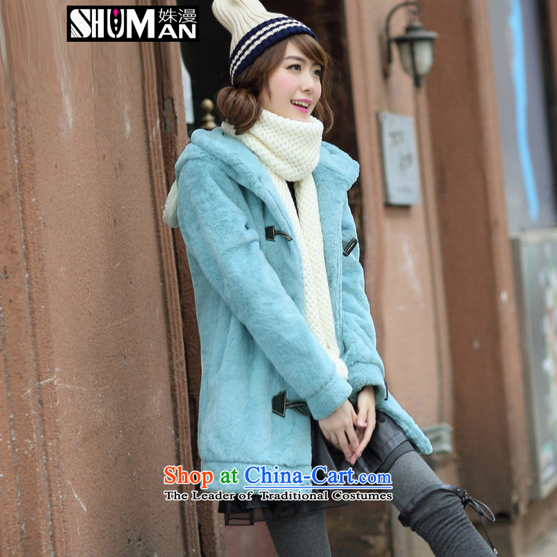 This man girls 2015 Winter load new plush coat fluff thick coat Korean high school students in the long hair version? coats female lake blue L