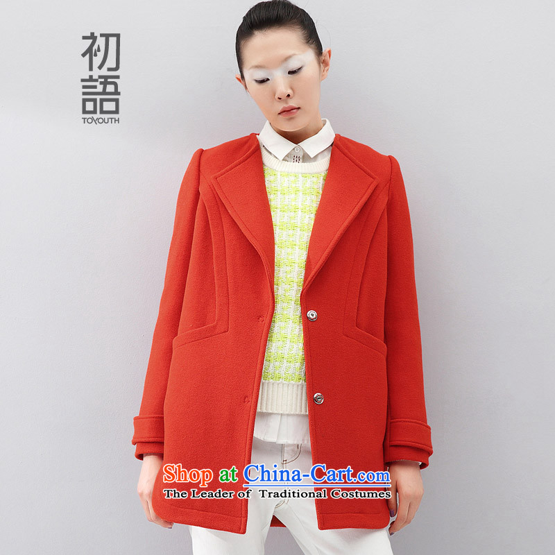 At the beginning of winter clothing in Arabic gross? College wind jacket female large temperament Sau San Women's gross coats female jacket 8441214? RED?M