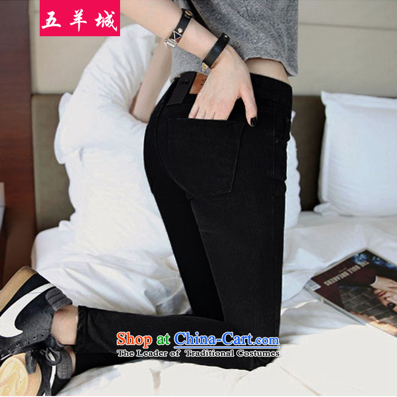 Five Rams City to xl female autumn and winter pants thick mm stretch jeans expertise of casual female graphics thin, 200 175 children in spring and autumn catty trousers,40 recommendations 180-200 catty