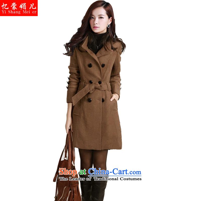 The Advisory Committee recalls that the medicines and gross? 2015 Autumn load female Coat new larger female Korean version of Sau San? female Gross Gross Jacket coat female hair?? YS085 female Brown燤 coat
