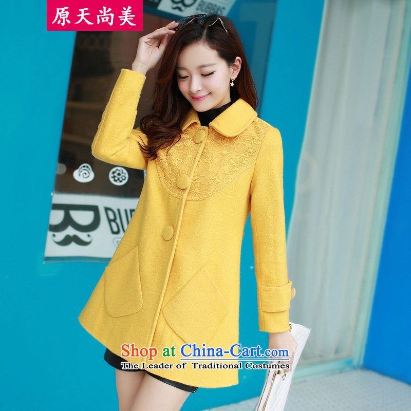The original days Sang-mi2014 Winter Korean fashion in pure color long loose_? sub-jacketCD81A0LT03 femalelight yellow velvet treated polyesterL