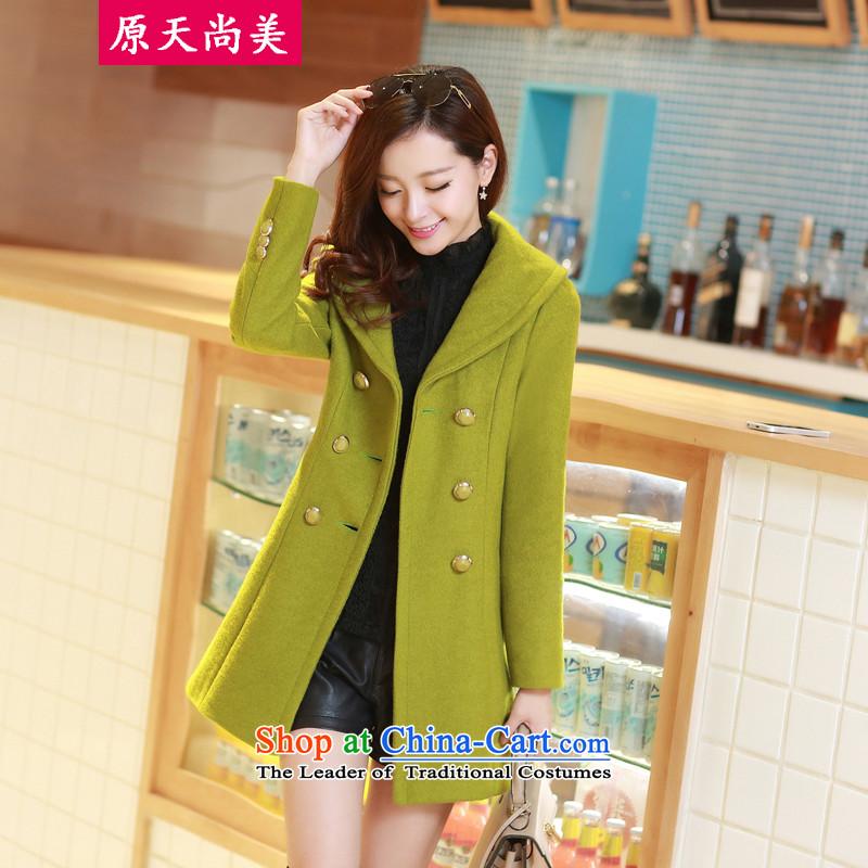 The original days Sang-mi2014 Winter Korean fashion Sau San pure color, double-a jacket femaleCD81A0LT05bodhi greenL