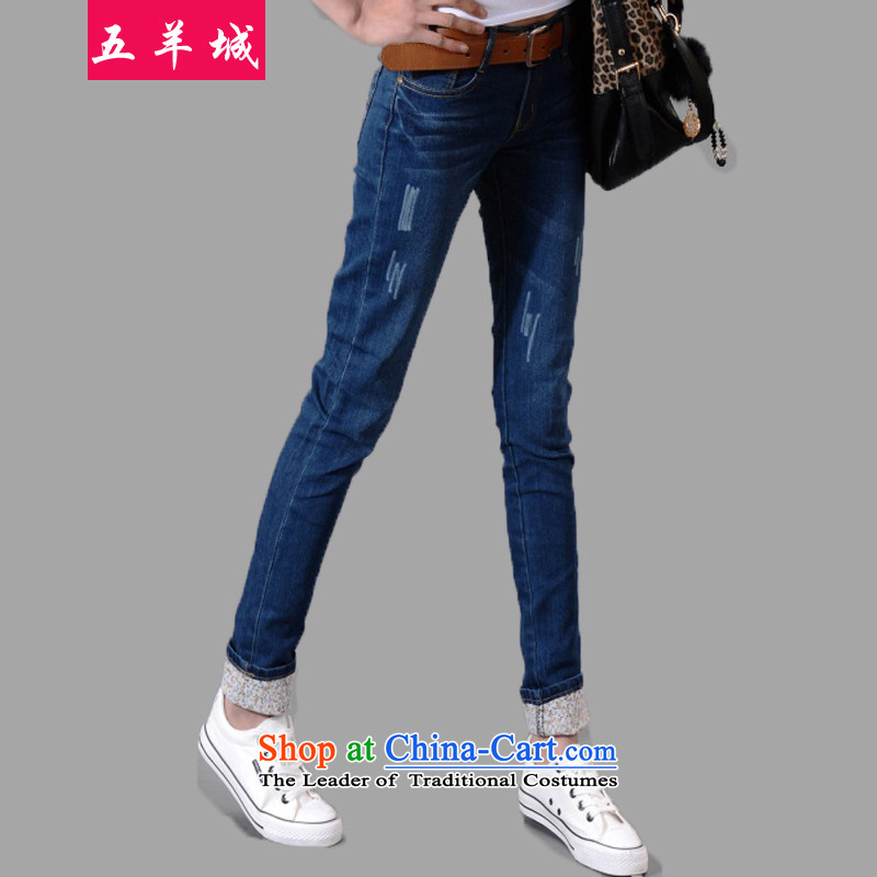 Five Rams City larger female autumn and winter pants to increase the burden on women who 200 graphics thin, Korean trousers thick sister leisure plus 016 regular spring and autumn lint-free jeans, 40 Recommendations 220 catties