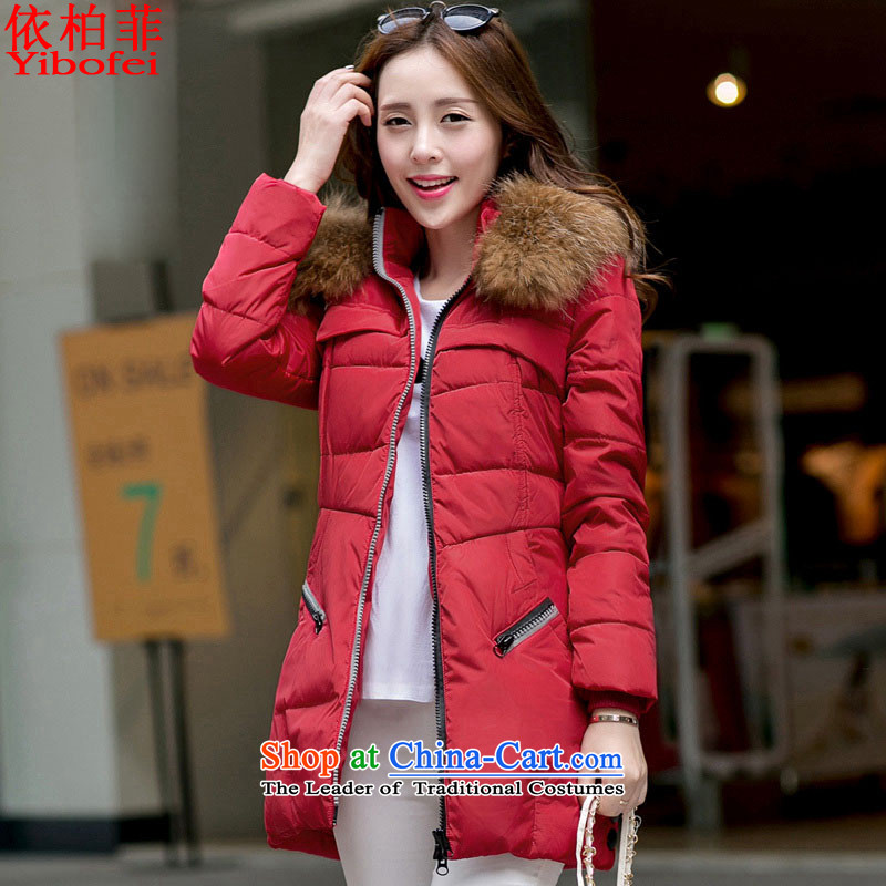 In accordance with the perfect爓inter 2015 New Fat MM to xl loose video in thin long nagymaros collar down female Y327 thick red燲XXL