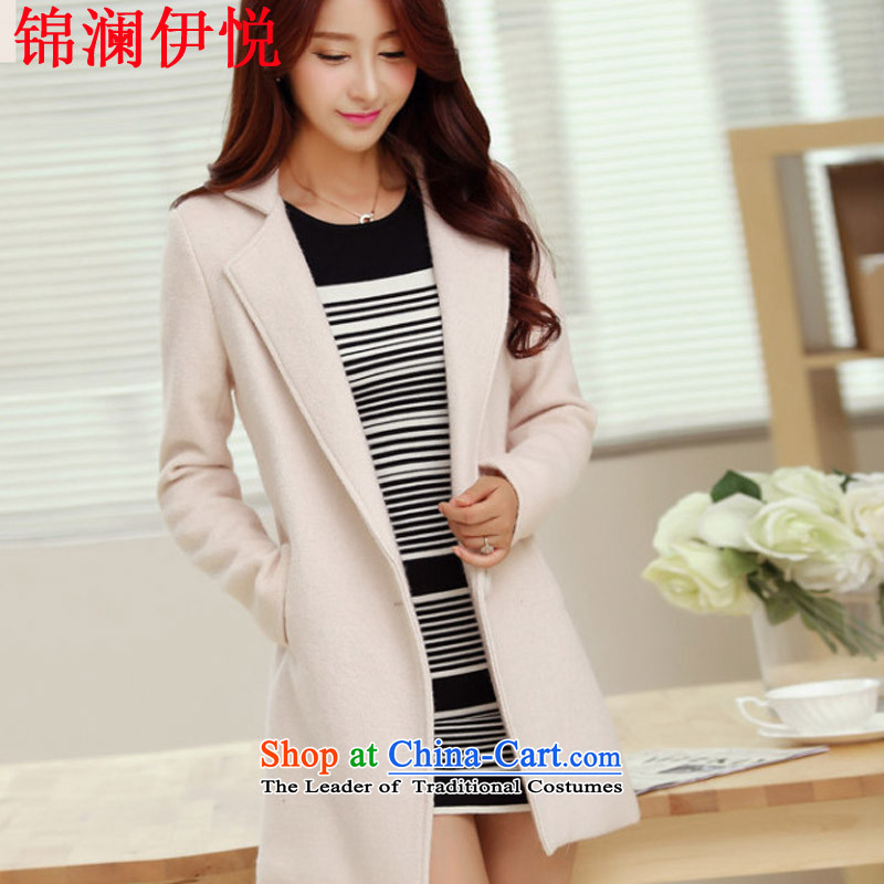The world of the Hyatt Women Kam in long thin coat temperament Sau San video OL commuter wine red cloak elegant Korea gross? Edition windbreaker suit beige?M