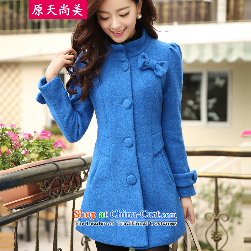 The original days Sang-mi ofautumn and winter 2015 Sau San stylish korea long version with a femaleCD81A0LT216 jacket, WuL