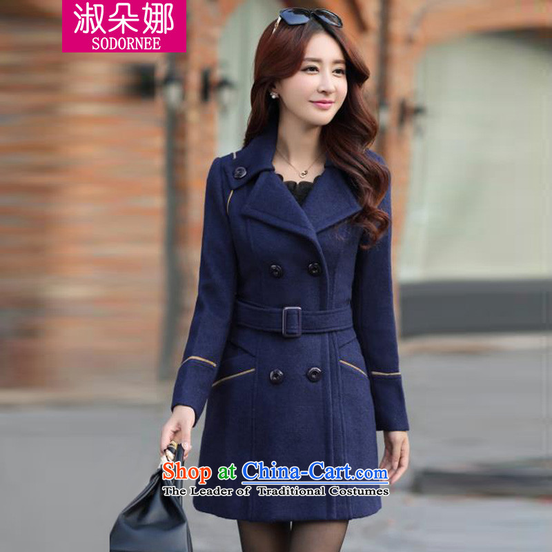 Mrs flower of 2014 winter clothing new Korean girl who decorated video? In gross thin coat long coats 6668 gross? NavyXXXL