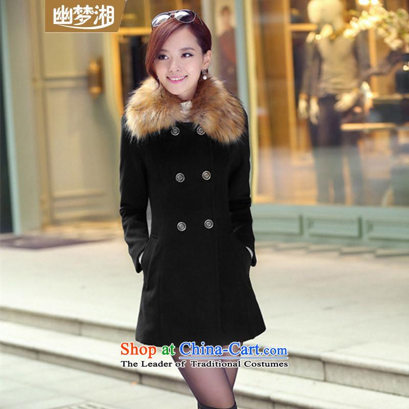 Meng Xiang ymx2015 Choo jacket, female? female Korean jacket coat autumn and winter female Gross Gross Sub Band? For coats CD16 Internal CD-Writer Black燤