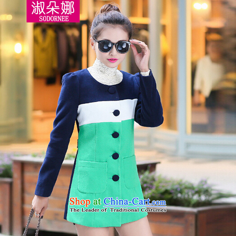 Mrs flower of 2014 winter clothing new Korean girl who decorated stylish spell color graphics thin in the long hair? jacket green燣 895