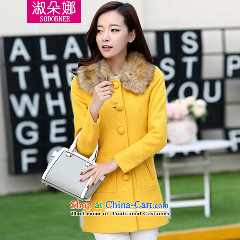 Mrs flower of 2014 winter clothing new Korean girl who decorated in female thin graphics long gross? box 6913燬 turmeric yellow jacket