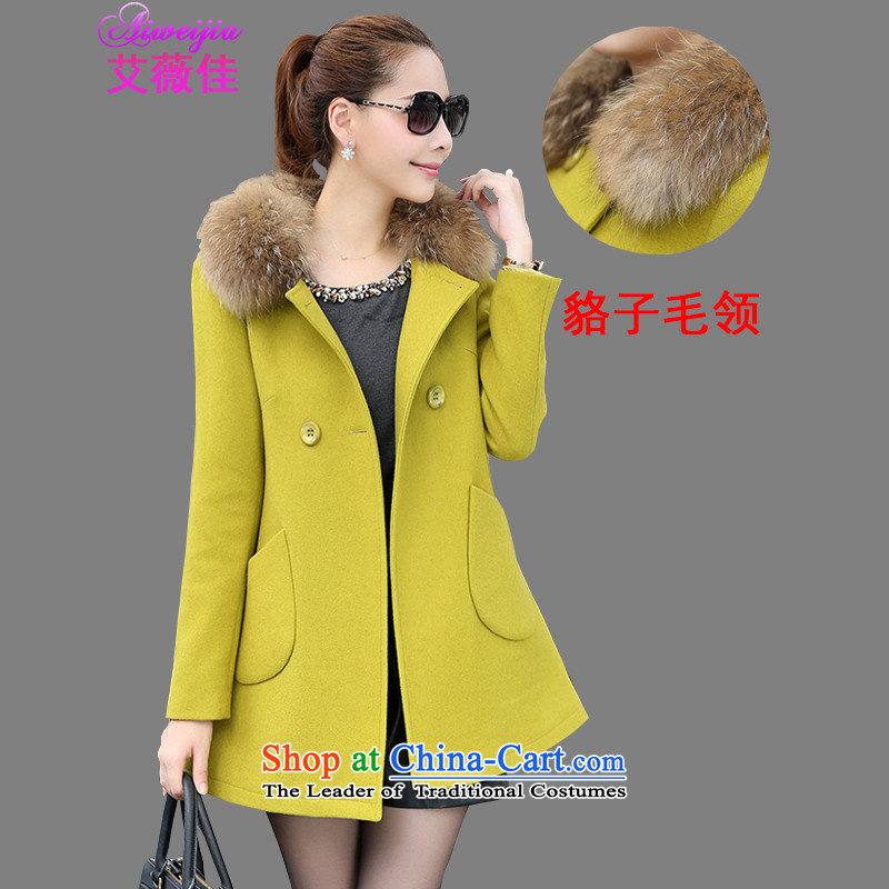 Ms Audrey EU HIV better 2015 autumn and winter new Korean large relaxd wool coat in the medium to long term, it can remove the nuclear sub for Gross Gross? 5208 female coats mustard yellow No color differenceL