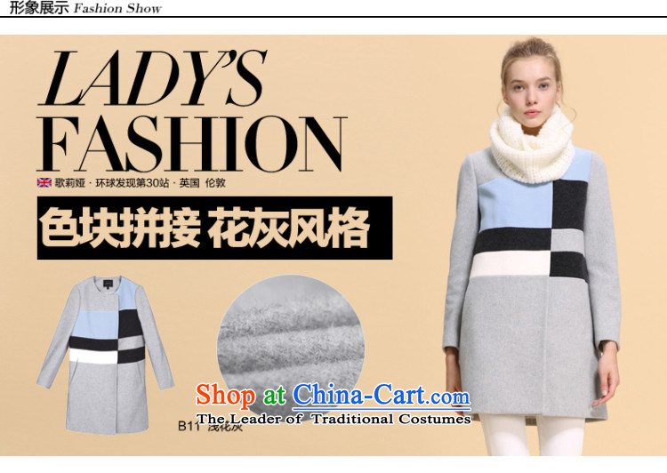 Song Leah GOELIA winter clothing new color in the Spell Checker long coat 14NC6E24B B11 Light Gray Xl(170/92a) flower picture, prices, brand platters! The elections are supplied in the national character of distribution, so action, buy now enjoy more preferential! As soon as possible.
