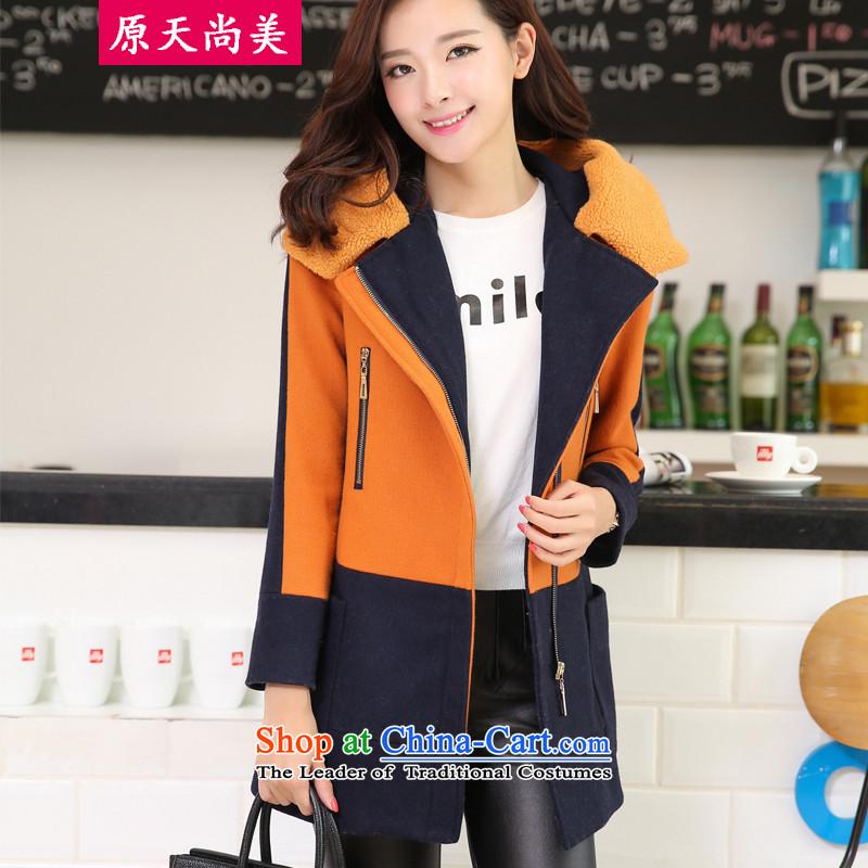 The original days Sang-mi�14 winter stylish Korea version of Sau San temperament lapel cap a female燙C260108 overcoats爋range燲XL