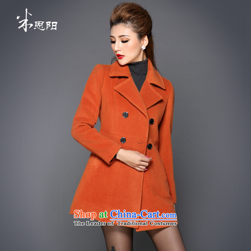 Meath Yang Anjiang cold 2014 Women's new Korean lapel long-sleeved woolen coat in the long autumn and winter coats gross orange M?
