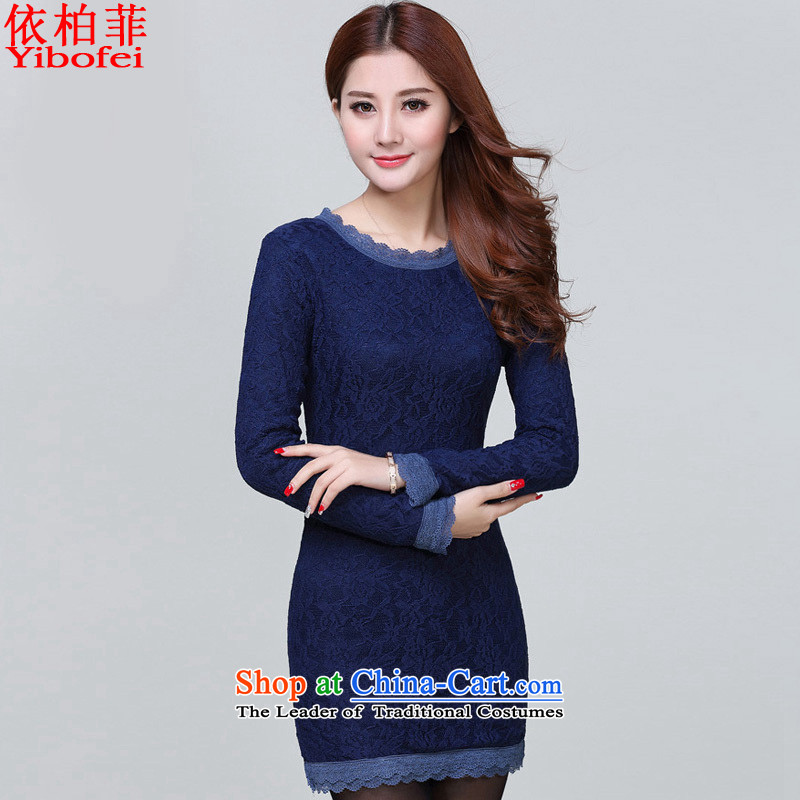 In accordance with the2015 autumn perfect the new Korean Pack temperament large Sau San plus lint-free thick lace package and forming the dresses Y340 DARK BLUEXXXL female