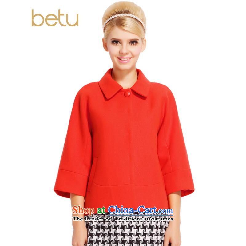 Figure short of hundreds of betu balangjie-jacket female loose solid color jacket 1412T03 gross? Red R1 L
