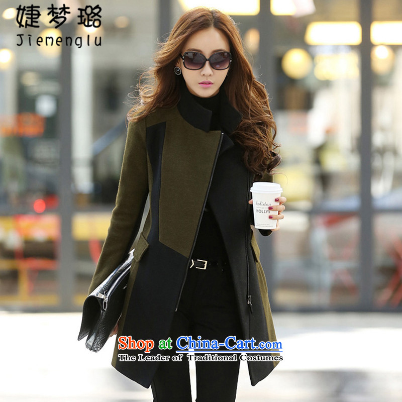 Xu Jialu 2015 women involved dream he knocked color in the decoration long jacket, coats female J810 gross? Army Green XL