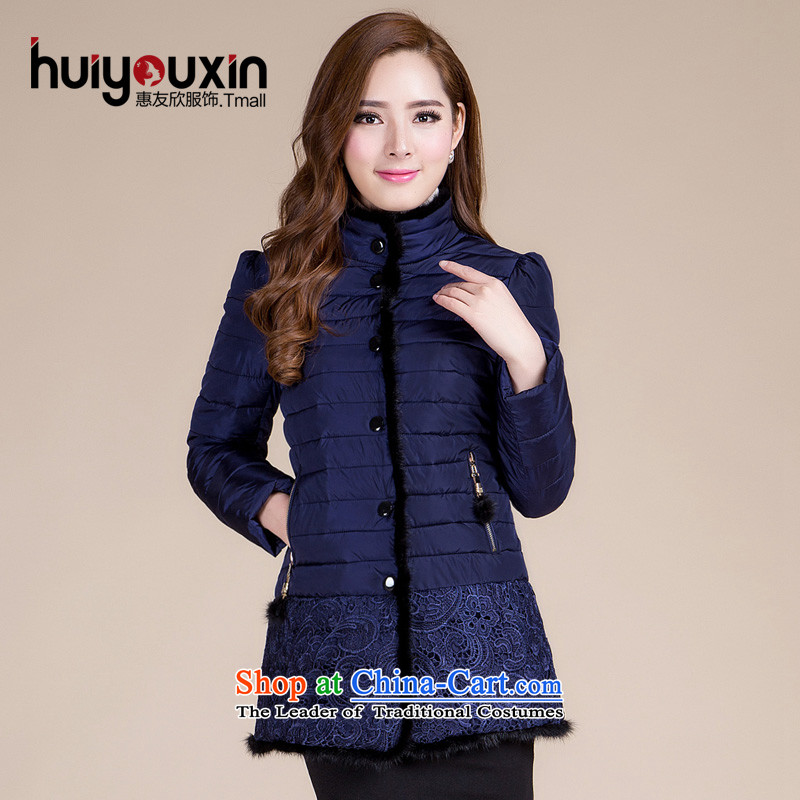 The Friends of the ex-gratia yan�15 Fall_Winter Collections new cotton coat larger female Korean to intensify downcoat thick sister robe jacket women Sau San dark blue�L