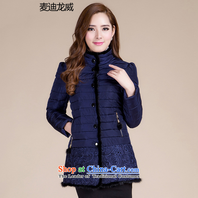 New Fall/Winter Collections for larger female Korean version of SISTER to increase expertise in the countrysides long jacket, blue cotton coat 5XL robe