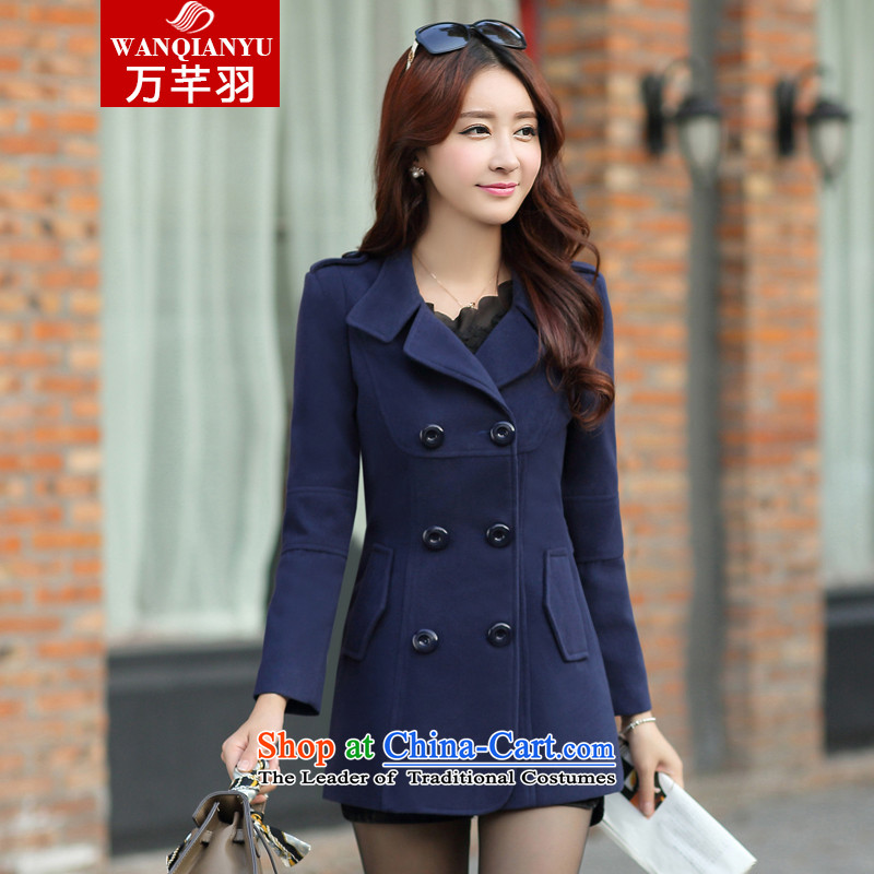 The Constitution of 2015, Yu winter clothing new Korean long thin graphics Sau San jacket, coats female MN77 gross? blue L