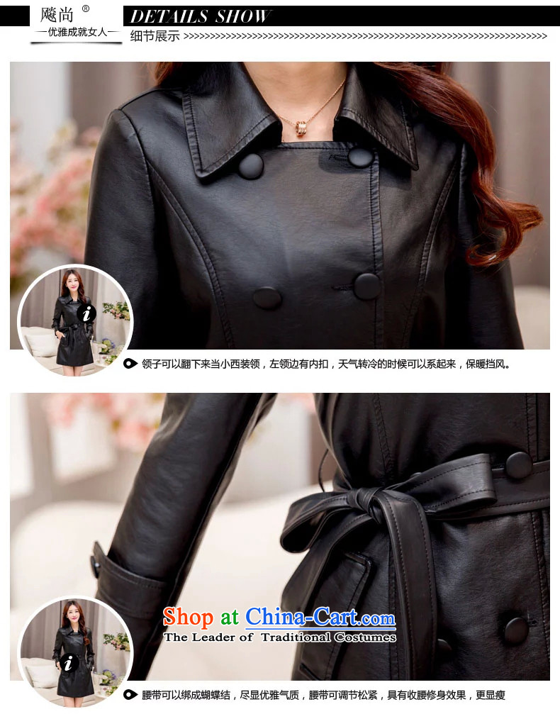2015 winter clothing new larger female leather garments female thick MM thin in the Korean version of cotton coat 200 catties thick mm plus lint-free thick pu jacket black聽XXXXXL picture, prices, brand platters! The elections are supplied in the national character of distribution, so action, buy now enjoy more preferential! As soon as possible.