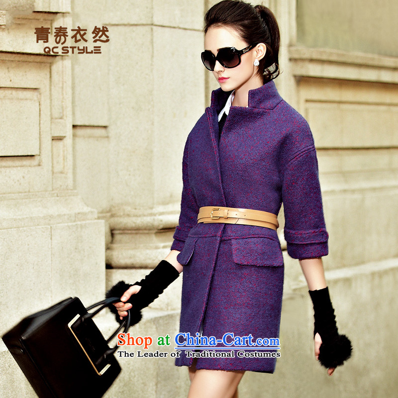 Yi so that young women 2015 gross jacket for autumn and winter by women's clothes in Europe and the Big stylish long thick Cashmere wool coat? purple L