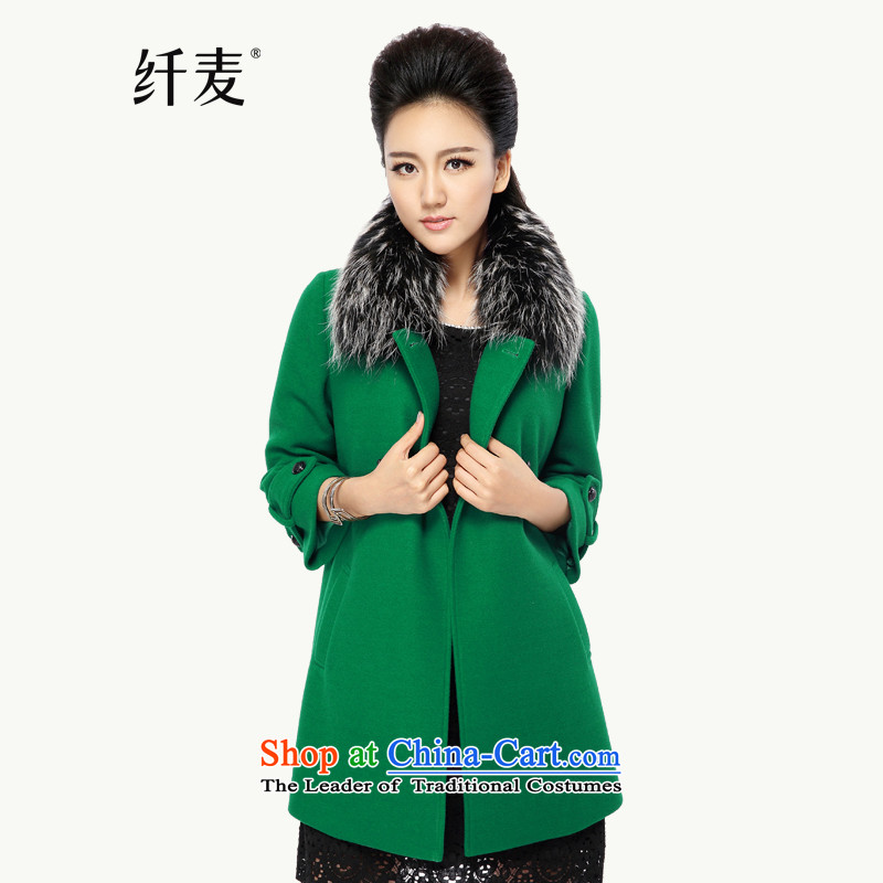 The former Yugoslavia Migdal Code women 2014 winter clothing new thick mm loose video thin hair? jacket female thick944041263Green4XL
