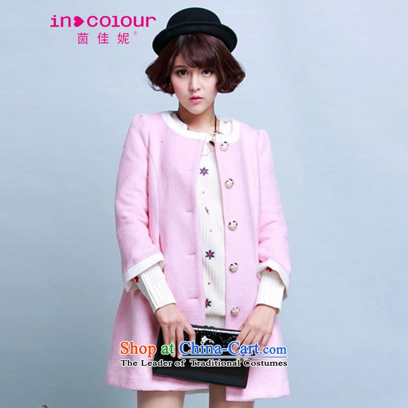 Athena Chu Jia Ni sweet white round-neck collar gross jacket HeatherS?