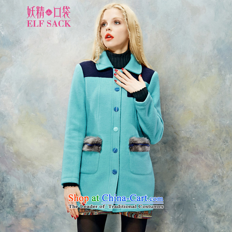 The pockets of witch goodbye Louvre聽2015 spring outfits fur coats of nostalgia for the gross is decorated聽1442020聽mint green聽M