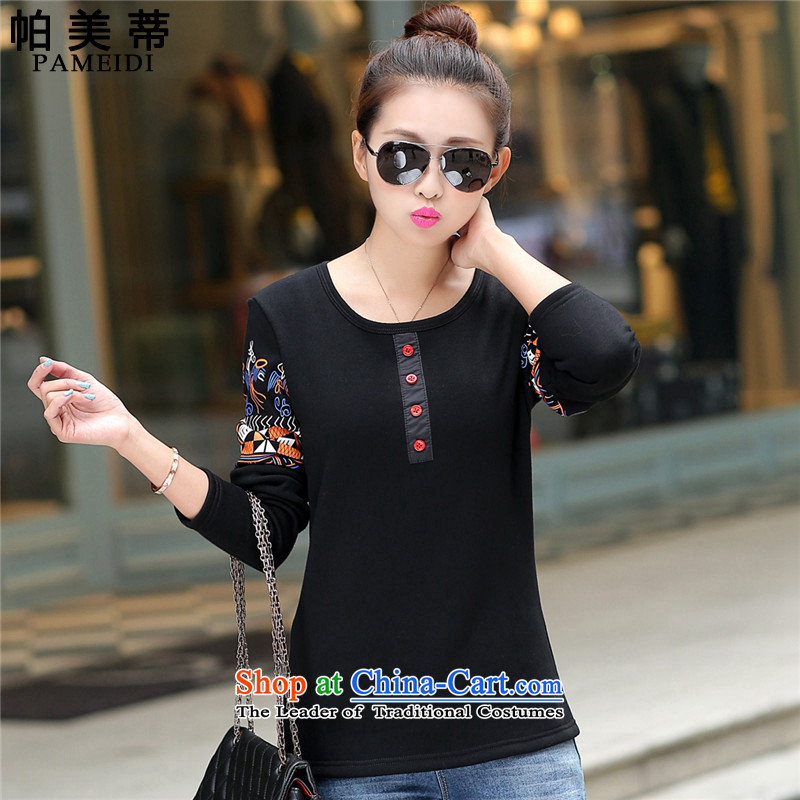 The United States and Palau Opertti warm the lint-free extra t-shirt with round collar female warm clothes leisure wear black shirt�L_ recommendations 145-160 catty_
