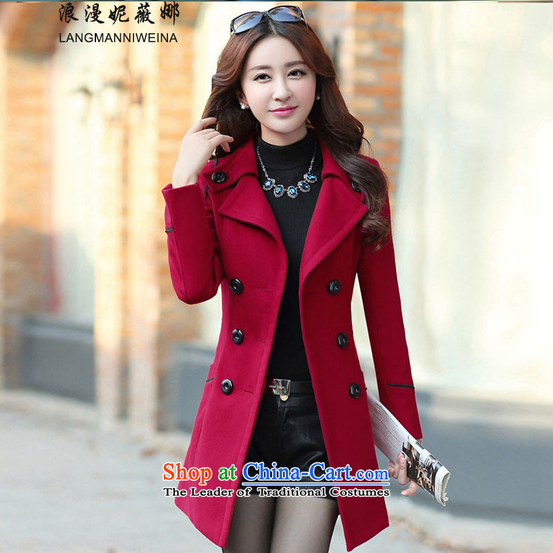 Ms Audrey EU's�15 romantic Connie autumn and winter Western New girl who decorated in long wool woolen fabric jacket coat of gross? jacket coat female BOURDEAUX燤