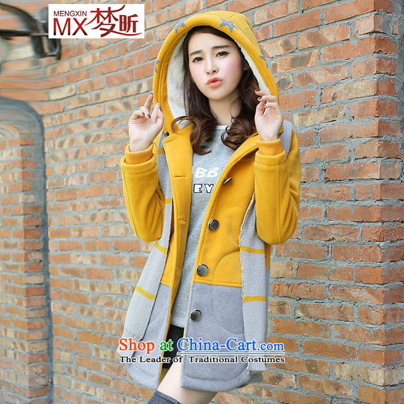 Dream Girl Xin winter clothing in 2015 new long hair? Jacket Korea Sau San edition of secondary school students is a sweet coats larger female Yellow?XL