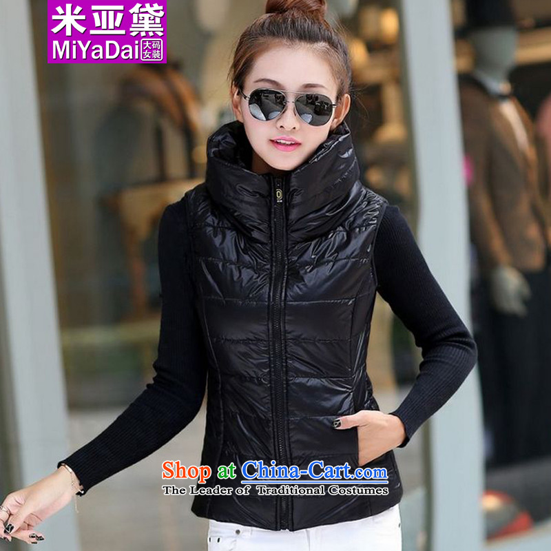 The Doi larger female cotton ma focused sister winter 2014 new to 200 catties of large thin video clips in shoulder small black girl5XL( jacket recommendations 175-195 catties)