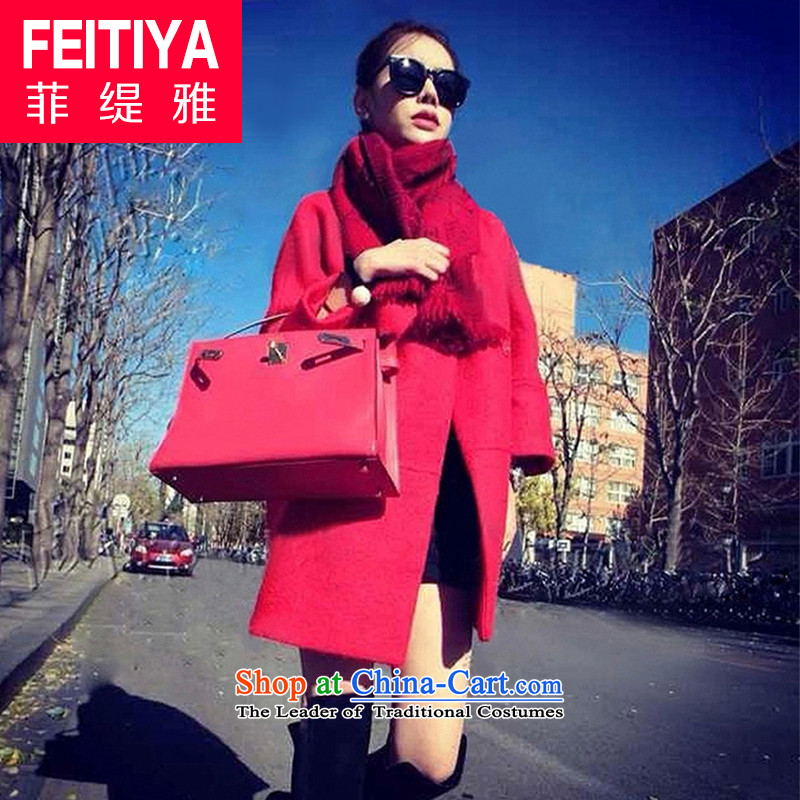The Philippine economy Nga wool coat girl in thick so Long Hoodie temperament RED燤