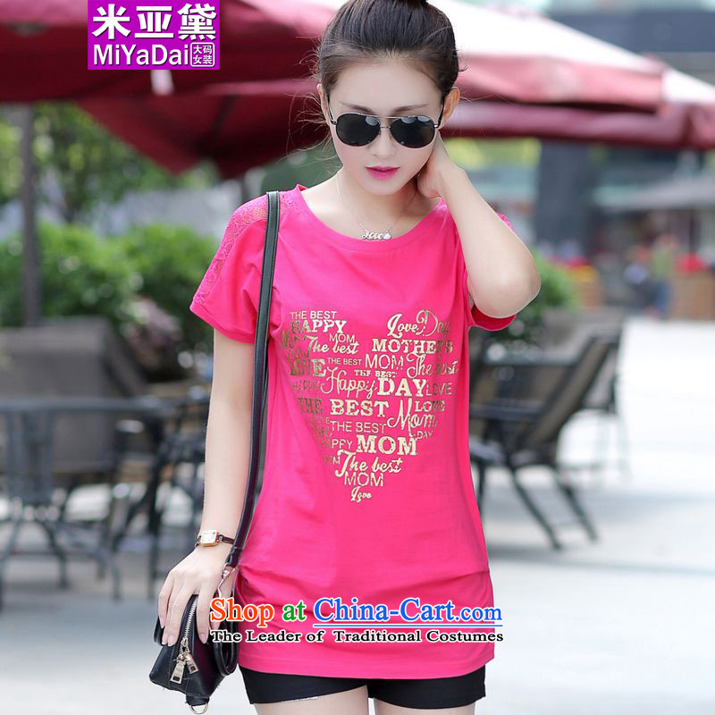 The Doi larger female short-sleeved thick sister 2015 new thick sister short-sleeved T-shirt pure cotton to 200 catties, forming the large red燲L_ 3.8 and recommendations 120-140 catties_
