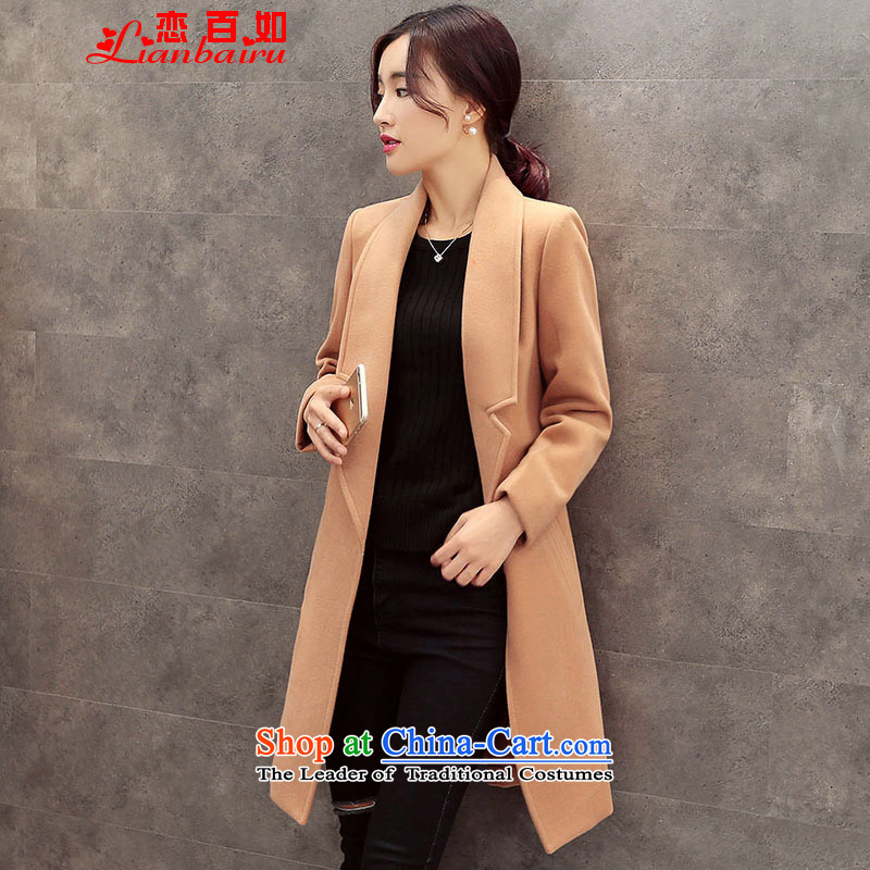 If you love the winter 2015_ women's winter clothing on new coats female gross??? in sub-jacket coat of autumn and winter, reverse collar Korea version�08燾ard its燬 Sau San