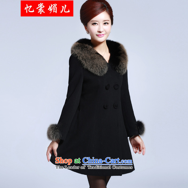 The Advisory Committee recalls that the medicines and woolen coat female cashmere overcoat female 2015 autumn and winter coats gross new women's code? boxed long female hair? 823 female jacket coat black M