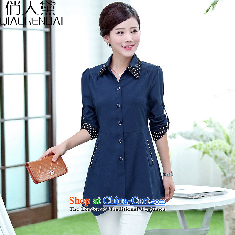 Toinstall spring and autumn 2015 Doi people new Korean version of large numbers of ladies thick mm long-sleeved shirt liberal women shirt t shirt Tibetan blueXXXL( 140-150catty recommended)