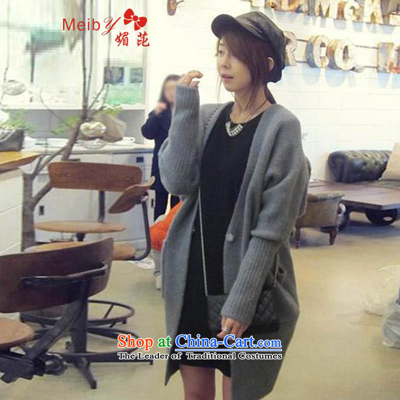 Maximum number of ladies wild of autumn and winter large new women's sleek and versatile sweater jacket in long Korean won new version of loose spring and autumn knitwear female 812 gray are code