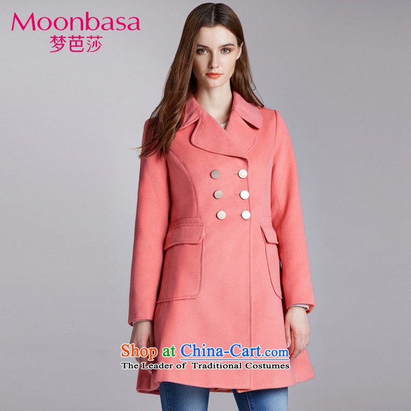 Mona Lisa and elegant and stylish dream Foutune of A swing temperament coats460914407?pinkS