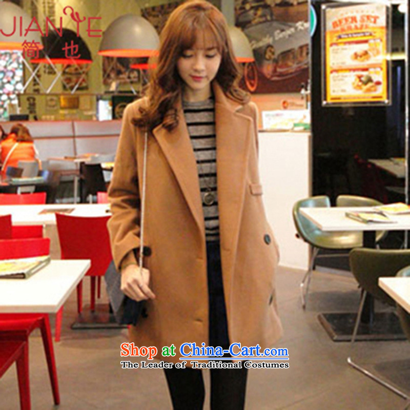 Jane can also fall and winter 2015 new Korean version in the long hair loose coat womens coats? C011 and color燣