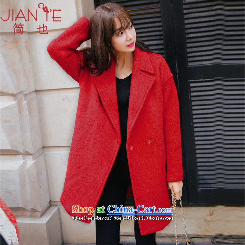 Jane can also fall and winter 2015 new Korean version of gross a female coat? jacket large red燬