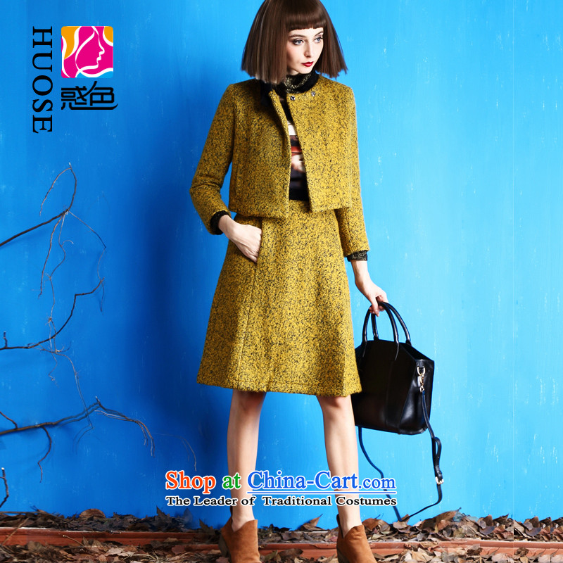 Sexy And Dangerous Color Cluster 2015 winter clothing new aristocratic temperament small incense wind hair? two kits skirt Yellow燤