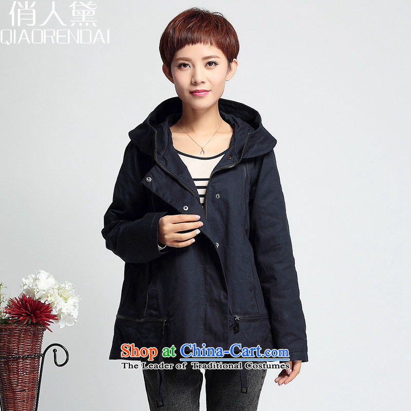 For people with new autumn Doi 2015 Korean version of large numbers of ladies thick MM short jacket, female loose video thin coat female shirt color navy L recommendations 110-120 catties)