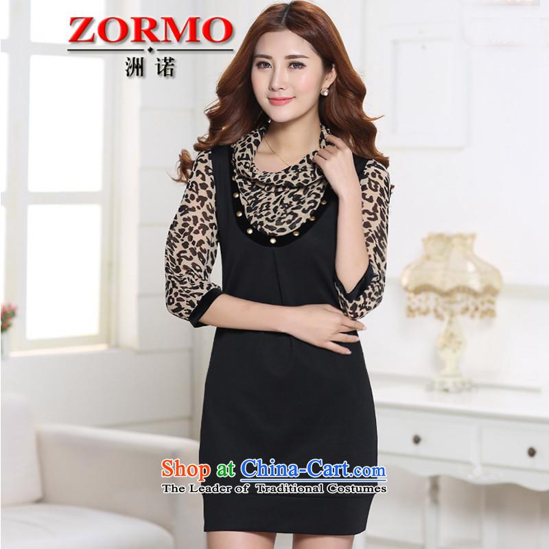 聽The Korean version of the female ZORMO fall thick mm to replace xl dresses, autumn and winter, forming the basis for practical short skirt Leopard_聽L