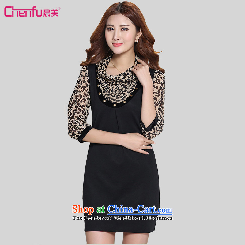 Morning to load the new 2015 Autumn Korean Version to increase women's code thick mm thin 7 Graphics Sau San cuff nails hit Pearl Color stitching chiffon dresses leopard燣 recommendations 110-120 catties_