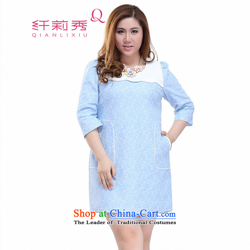 The former Yugoslavia Li Sau 2015 Spring/Summer new larger female fresh sweet knocked color stitching 7 cuff lace dresses Q7051 BLUE XL
