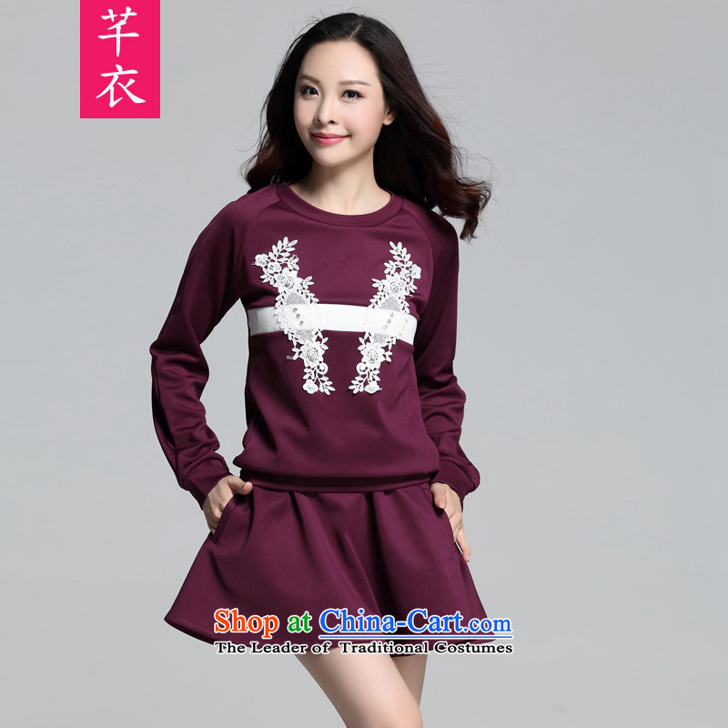 The fall in 2015 new graphics thin stylish bon bon skirt long-sleeved T-shirt shirt vest skirt xl female kit two kits thick mm casual dress purple 145-160 2XL catty