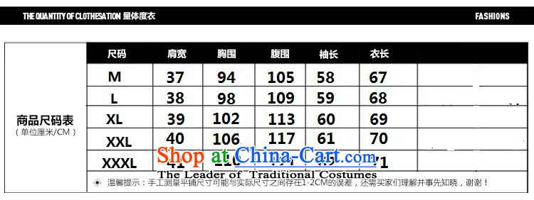 Install the latest Autumn 2015 Zz&ff) to increase women's code 200 catties thick mm long-sleeved T-shirt, forming the Netherlands relaxd cartoon transfer large light gray T-shirtXL Photo, prices, brand platters! The elections are supplied in the national character of distribution, so action, buy now enjoy more preferential! As soon as possible.